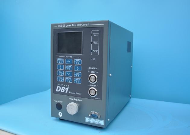 D81-差壓式洩漏測試儀 1