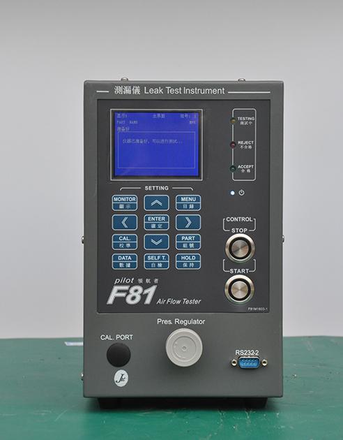 F81-流量式洩漏測試儀 2